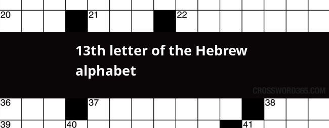 Below you will be able to find the answer to 13th letter of the Hebrew alphabet crossword clue. Our site contains over 2.8 million crossword clues ...